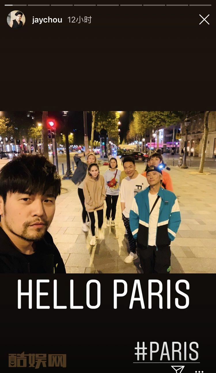 hello paris