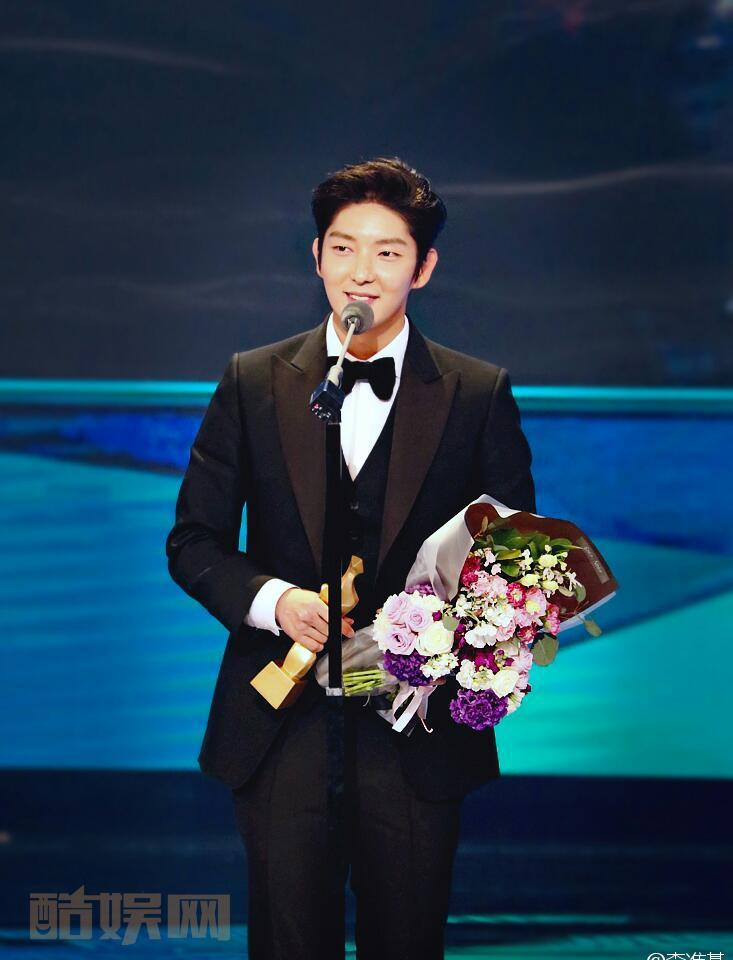 was received trophy from KBS ~♡[花心]